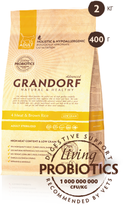Grandorf корм для кошек Probiotic Sterilized 4Meat&BrownRice