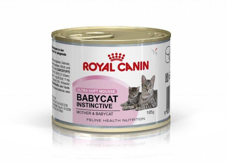 Паштет корм royal canin для кошек