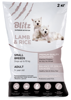 Blitz корм для собак мелких пород Small Breeds Lamb&Rice с ягненком